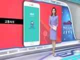 새로워진 교통정보 앱을 소개합니다